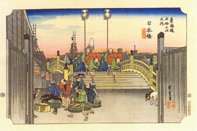 東海道五拾三次之内 日本橋朝之景
