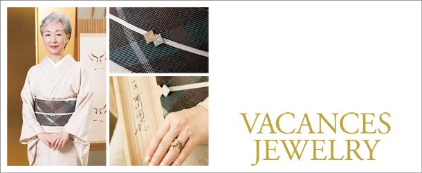 VACANCES JEWELRY