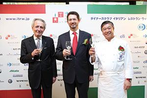 ダイナースクラブ イタリアン レストランウィーク2013