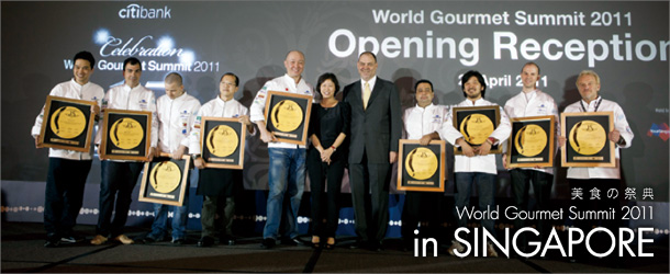 World Gourmet Summit 2011 in SINGAPORE