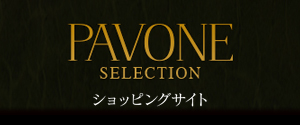 PAVONE SELECTION