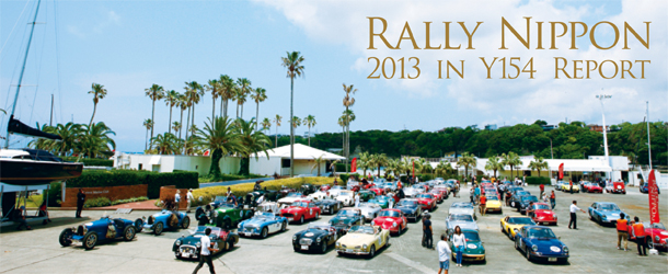 Rally Nippon 2013 in Y154 Report