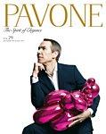 PAVONE No.29