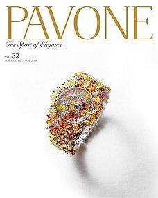 PAVONE No.32