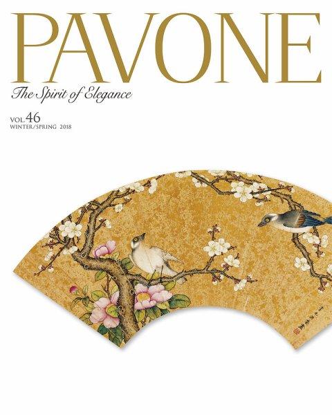 PAVONE No.46