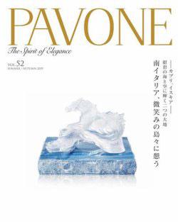 PAVONE No.52