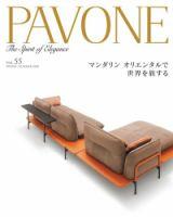 PAVONE No.55