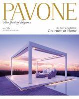 PAVONE No.56