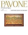 PAVONE No.59