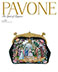 PAVONE No.21