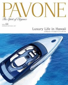 PAVONE No.44
